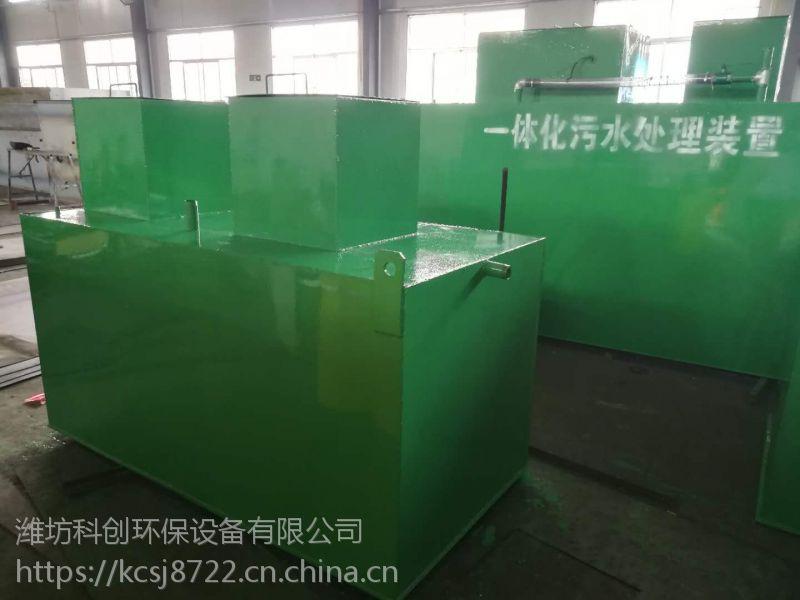 上海长乐区医院污水处理设备厂家直供