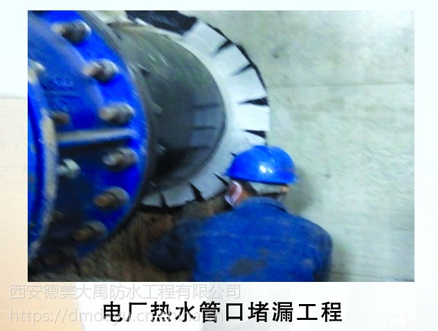 承接电厂防水堵漏工程