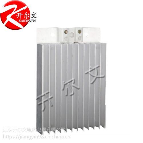 江阴开尔文EJR-100铝合金加热器长期有货