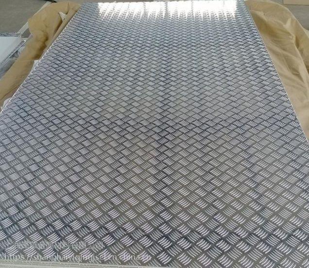 花纹铝板 压花铝板 镜面花纹铝板厂家