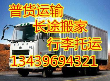 http://himg.china.cn/0/4_1018_236920_376_276.jpg