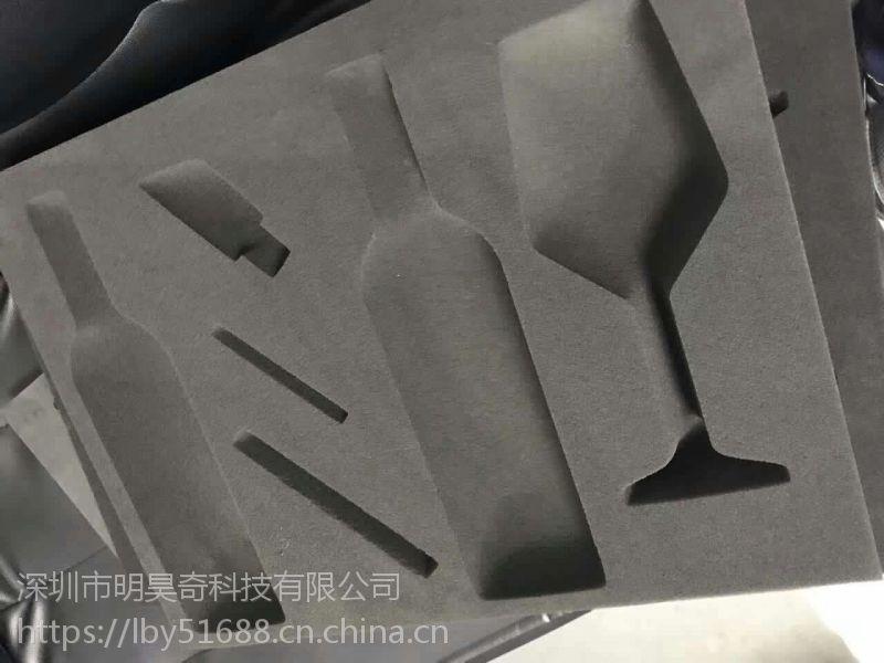 异形EVA泡绵包装设计 新款EVA红酒内衬
