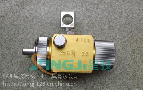 日本明治a-100波峰焊自动喷枪