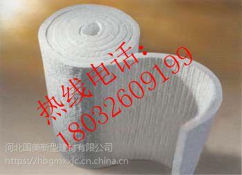 宁安市外墙硅酸铝耐火板每立方报价 硅酸铝板容重130kg