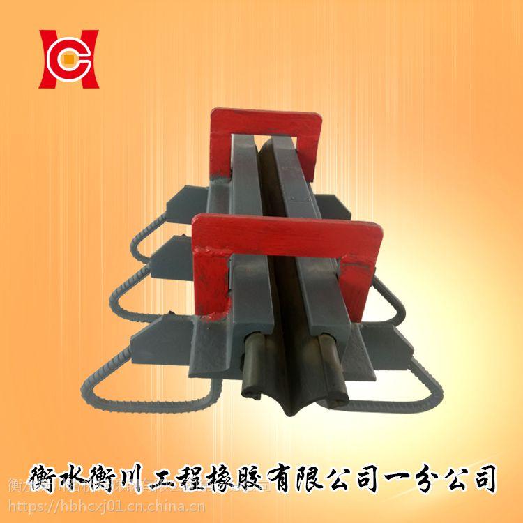 供应天然橡胶支座、止水带、伸缩缝、止水条价格优惠