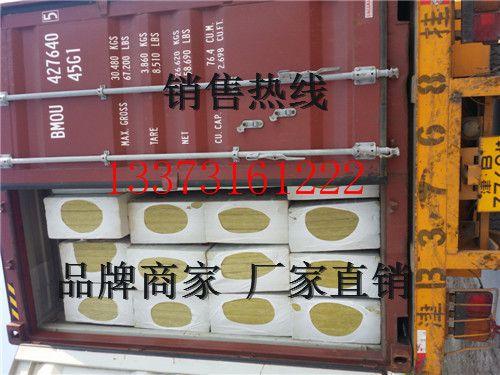 太原150kg挂钢丝屋顶岩棉复合板供应