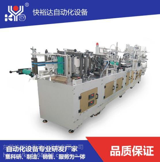 一个机器与人工相结合的生产--罩杯口罩后工序生产线