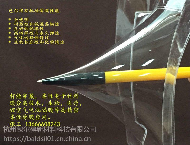 全透明加成型PDMS硅胶替代道康宁184硅胶BD-650