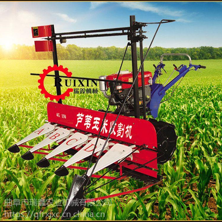 供应自走式式收割机 谷子收获收割机 微型辣椒收割机