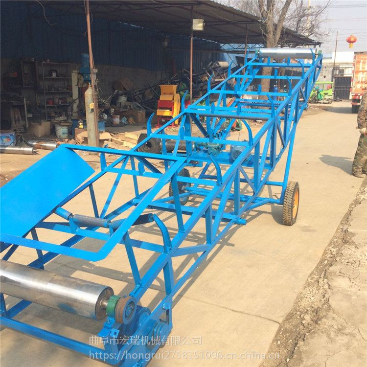 浩瑞制造五谷杂粮食品输送机爬坡提升机
