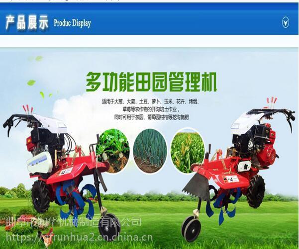 柴油田地管理机 葱姜种植开沟机 润华培土机价格
