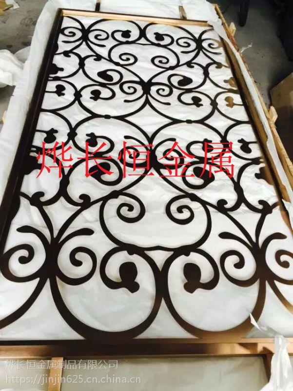 现代客厅不锈钢屏风隔断镂空雕花玫瑰金玄关 金属花格圆弧可定制