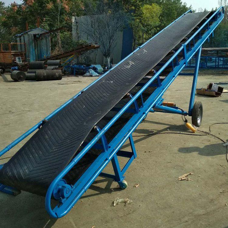 无锡可移动式爬坡皮带输送机 兴亚耐磨袋装物料带式输送机
