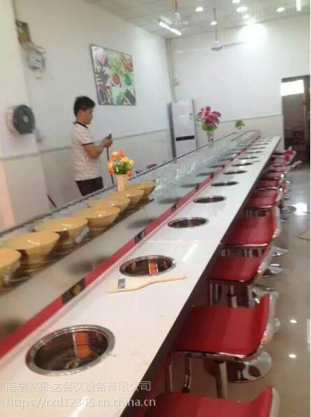 回旋麻辣烫火锅 用途广泛 价格低廉