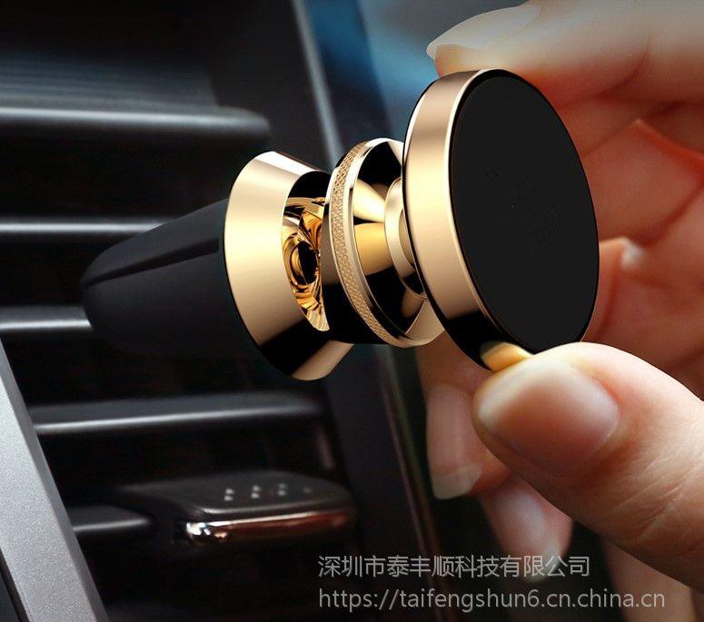 TFS-L013 新款车载手机支架 360度旋转铝合金磁吸通风口支架 收纳功能