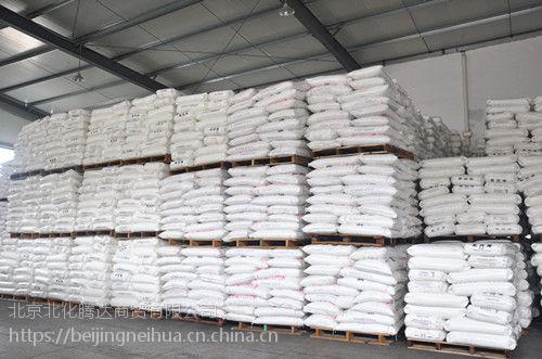 H9018兰州石化 聚丙烯用途: 包装容器-塑料容器-薄壁制品 现货