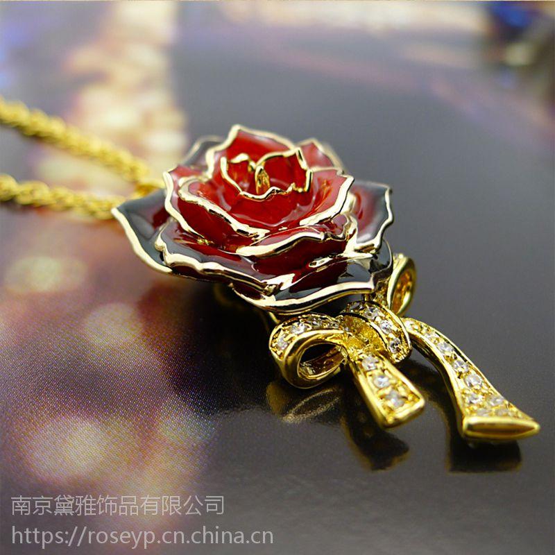 厂家批发圣诞节新奇礼物烤漆玫瑰花吊坠黛雅品质款定制手工制作