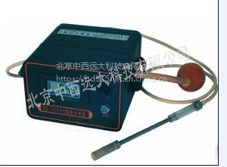 中西 氢分析器(便携式) 型号:NN2-RD-2059G 库号:M406643