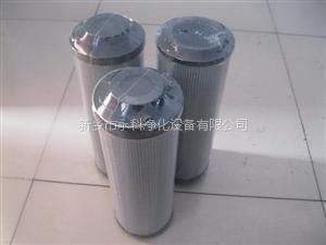 MF1002A10HB(SP-PF-102)磨煤机油站回油滤芯,油站全套滤芯厂家