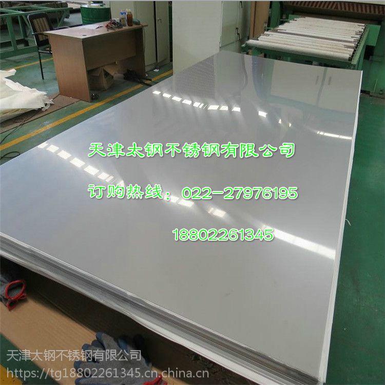 【2507不锈钢板】。2018***新价格【2507不锈钢板】10mm天津太钢现货供应