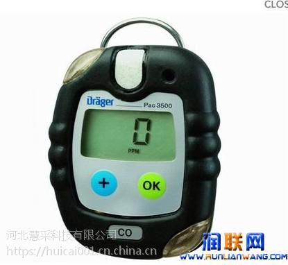 武威含氧检测仪|tvoc检测仪|