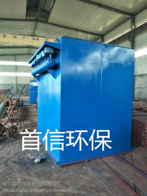 首信环保MC除尘器 袋式除尘器的除尘效果