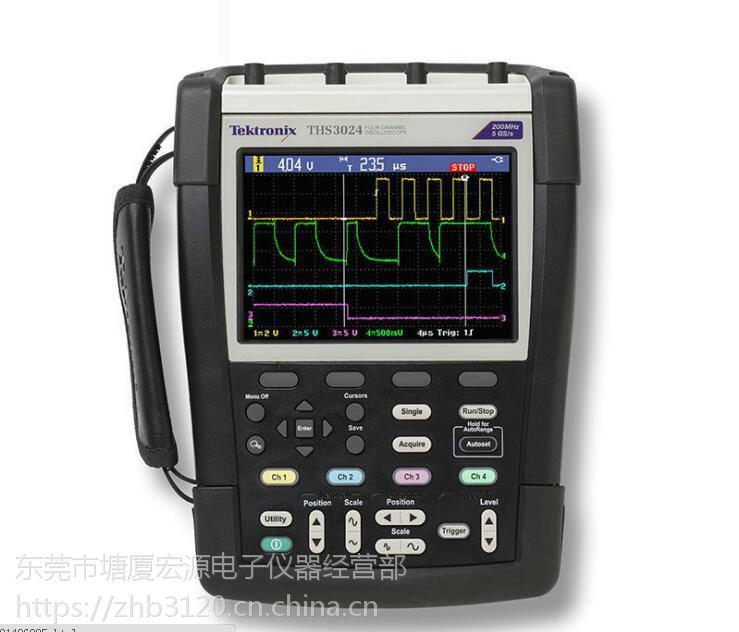 销售THS3024-TK 收购美国泰克手持示波器