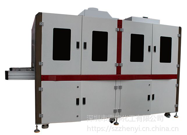 震仪专业批发手机屏幕玻璃盖板AF防指纹油喷涂镀膜设备AF9000线性等离子自动喷涂机