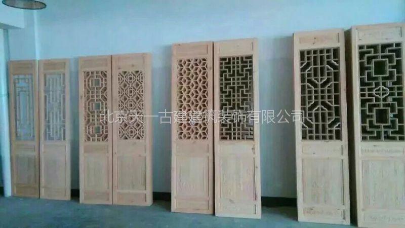 厂家来图定制古典中式实木花格隔断