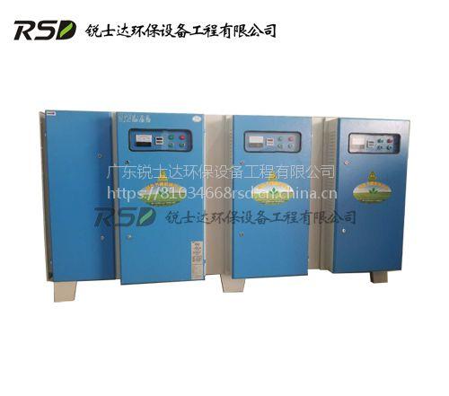 VOCs治理设备/响应环保政策/除恶臭味/工业废气排放达标|锐士达有机废气净化设备