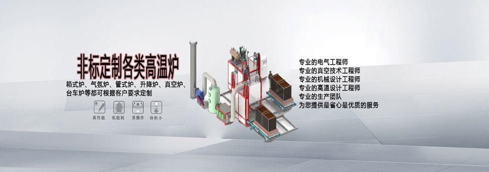 河北雅格隆科技有限公司