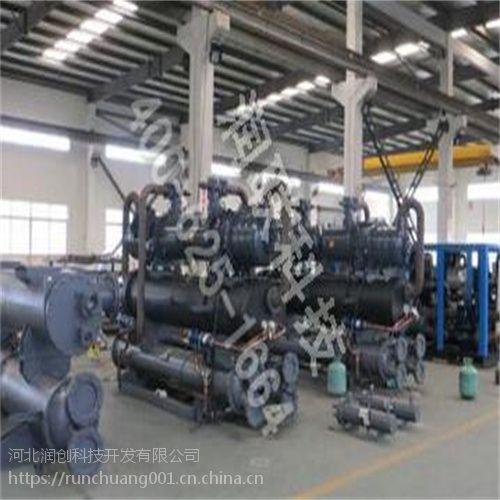 溧阳螺杆式冷水机 BKLS-610.2L螺杆式冷水机总代直销