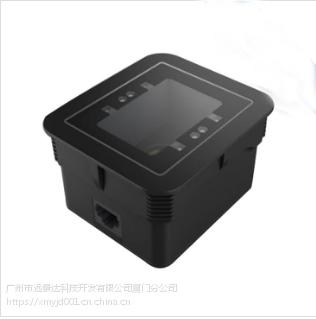 """LV4500R、EM20二维码扫描模组助力""""智慧交通"""",4城地铁将扫码过闸互通"""