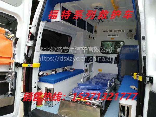 辽宁全顺v362监护型救护车生产厂家