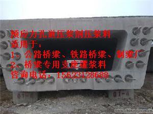 长阳土家族自治县H80灌浆料存储条件
