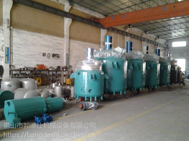 贵州反应釜 不饱和树脂 聚氨酯树脂生产设备 邦德仕厂家反应釜大容量1-10000L可根据客户需求定制