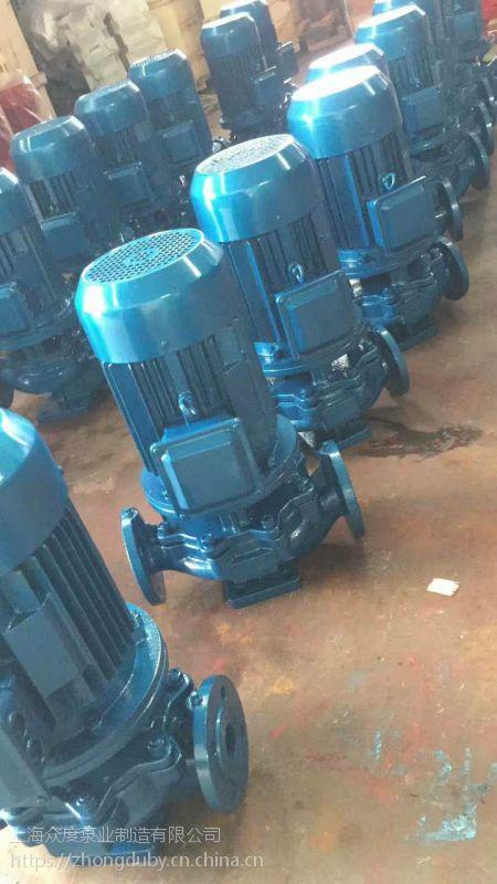 消防增压水泵 FLG80-125 5.5KW 四川泸州市众度泵业 铸铁