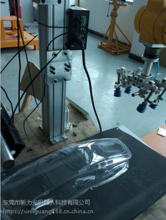 新力光车灯视觉定位进口零部件