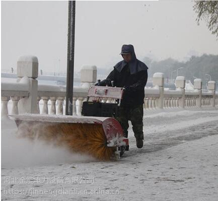 【东北吉林长春】【扬雪机扫雪机除雪机推雪机】【15马力13马力】