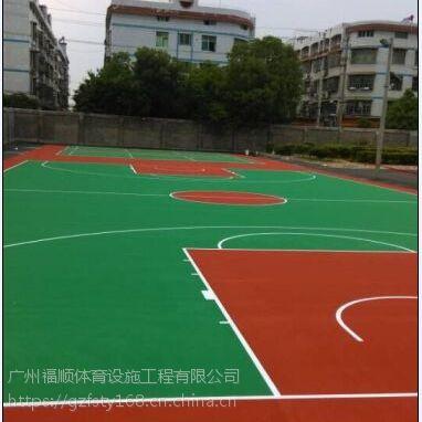 广州球场材料厂家 丙烯酸篮球场地面材料 水性丙烯酸球场施工
