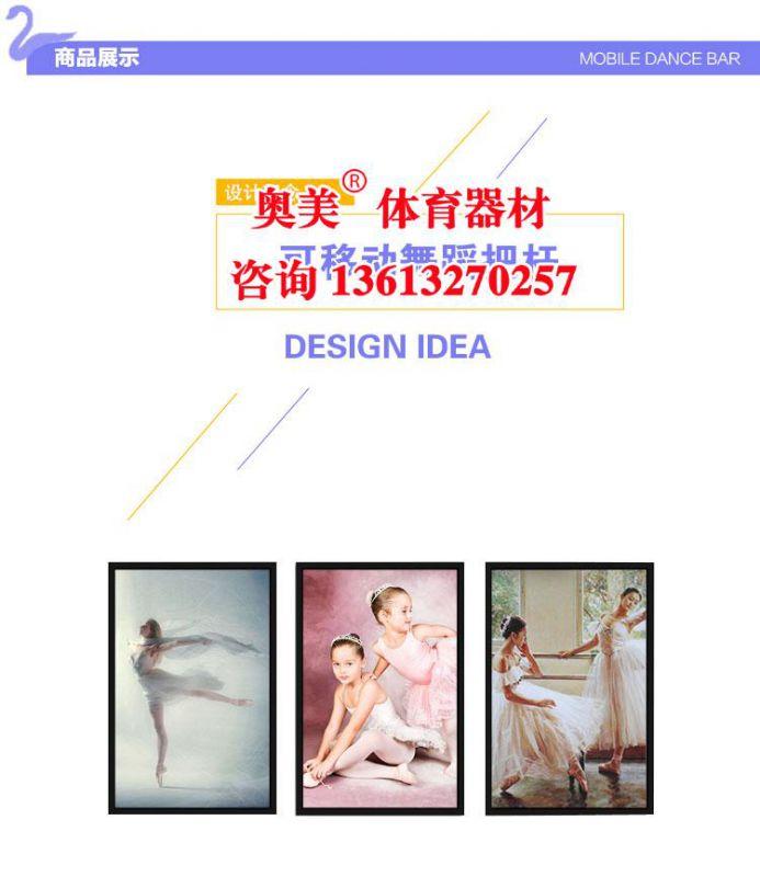 http://himg.china.cn/0/4_101_236168_693_800.jpg