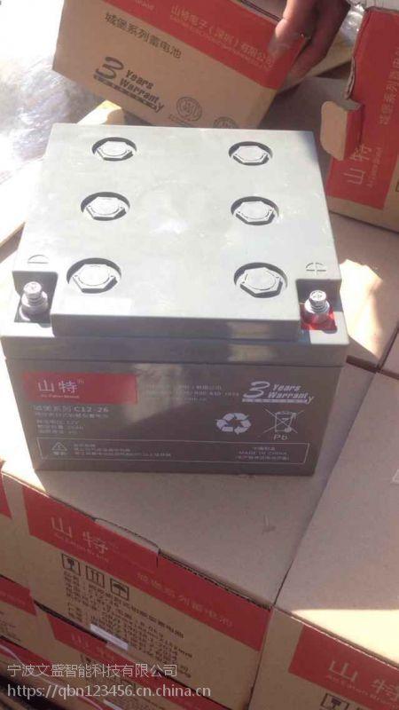 宝鸡山特蓄电池2V铅酸蓄电池系列充电桩可用2V500AH