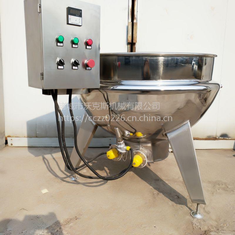沃克斯不锈钢卤肉 酱卤味食品蒸煮 蒸汽夹层锅万向节 定制