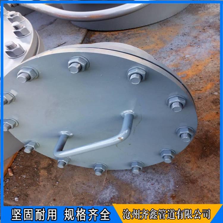 储罐顶罐壁人孔,齐鑫标准人孔生产
