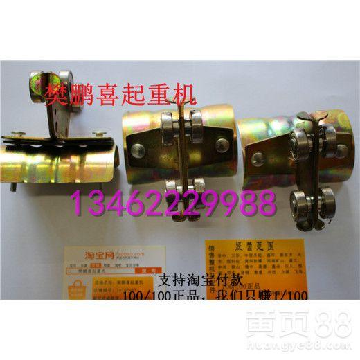 http://himg.china.cn/0/4_101_239530_520_520.jpg
