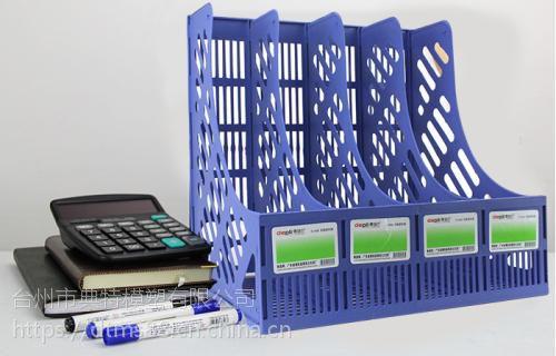 塑料框 日用品塑料栏 注塑模具厂家优惠价