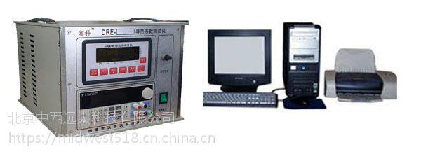中西 导热系数测试仪 库号:M404835型号:XT01-DRE-2B