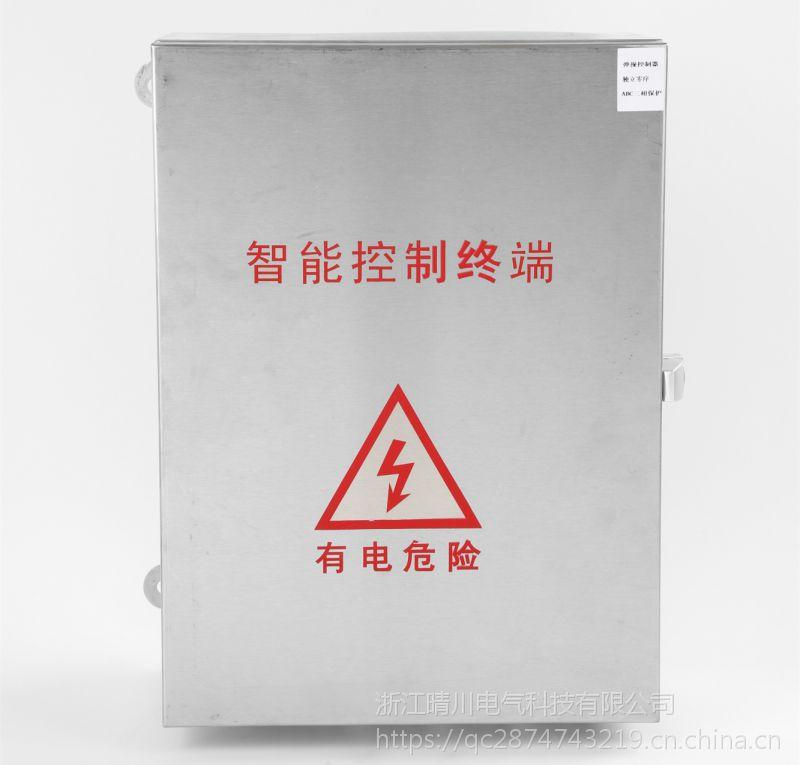 柱上智能开关永磁机构控制器带短信QC-Y002
