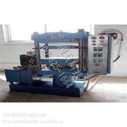 泸州橡胶液压平板硫化机 橡胶液压平板硫化机BGD服务周到