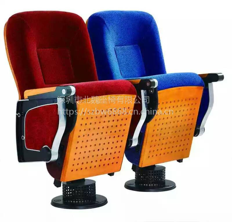 深圳区政府报告厅用的座椅*报告厅座椅品牌*高规格报告厅座椅价格